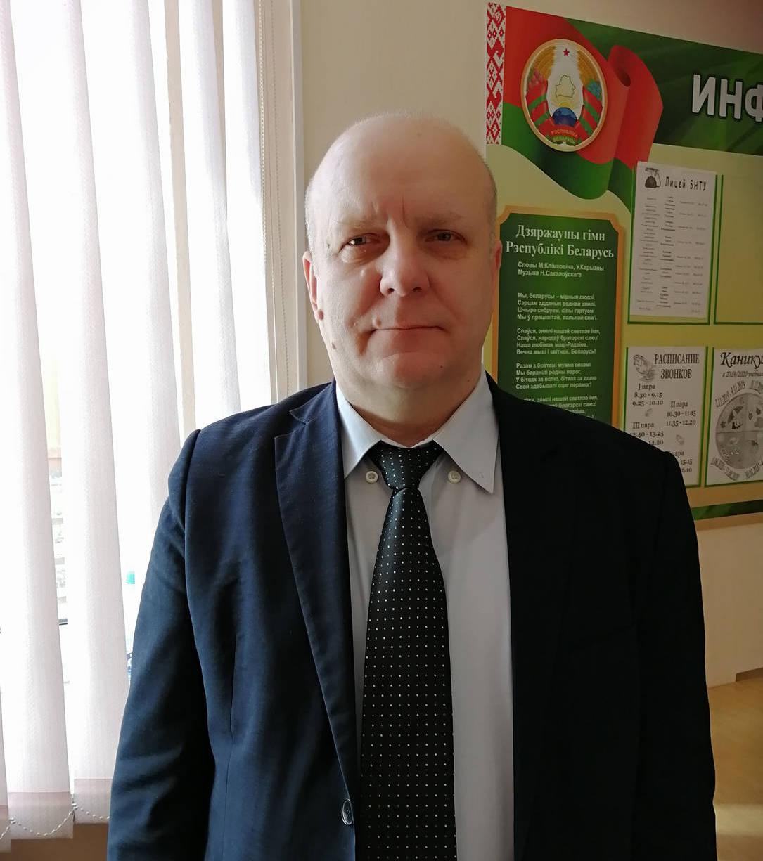 Климов Сергей Геннадьевич